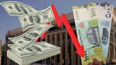 صورة أسعار صرف العملات اليوم الاثنين في العاصمة عدن وحضرموت