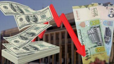 صورة جمعية صرافي #عدن تحدد أسعار صرف العملات ليوم غد السبت